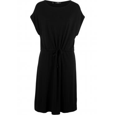 Jersey-Kleid ohne Ärmel  von bonprix