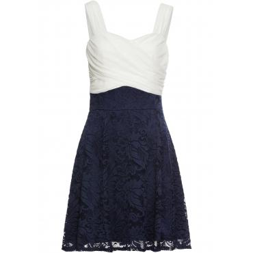 Kleid mit Spitzenrock ohne Ärmel  in beige für Damen von bonprix