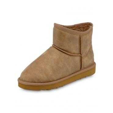 Uma Vintage Boots Esprit Braun