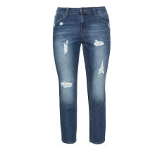 Jeans im Destroyed-Look