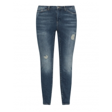 Slim Fit Jeans im Destroyed-Look