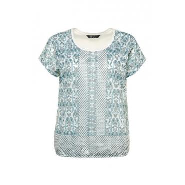 Ulla Popken Damen  T-Shirt, elastischer Saum, Oversized, Mustermix, offwhite, Gr. 58/60, Mode in großen Größen